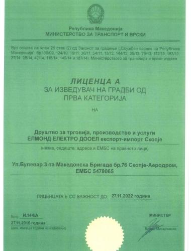 Лиценца А за изведувач на градби од прва категорија