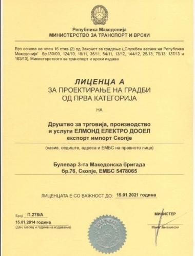 Лиценца А за проектирање на градби од прва категорија