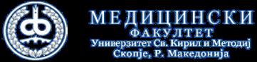 Деканат при Медицински Факултет – Скопје